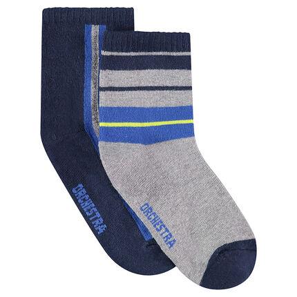 Lot de 2 paires de chaussettes assorties avec bandes contrastées