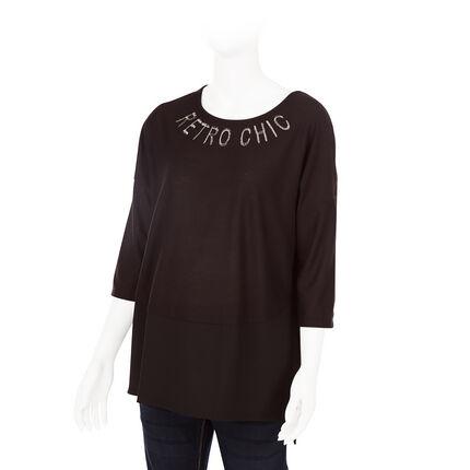 Tee-shirt manches 3/4 de grossesse avec inscription brodée