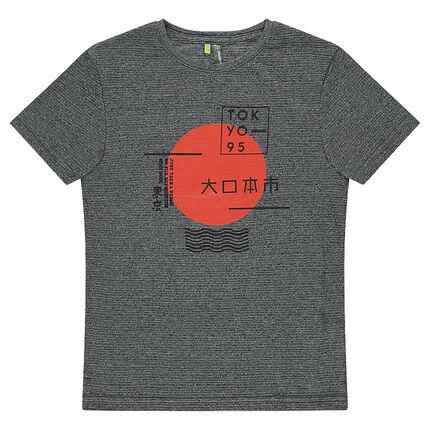 Junior - Tee-shirt manches courtes avec print esprit japonnais
