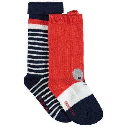 Lot de 2 paires de chaussettes avec animal et rayures en jacquard