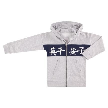 Junior - Gilet à capuche en molleton zippé avec bande contrastée