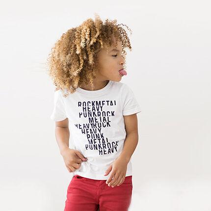 Tee-shirt manches courtes en jersey avec texte printé