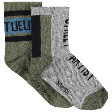 Junior - Lot de 2 paires de chaussettes assorties avec inscriptions en jacquard