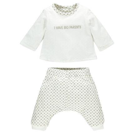 Ensemble naissance tee-shirt et pantalon sarouel réversibles en coton bio