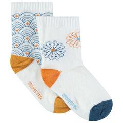 Lot de 2 paires de chaussettes assorties motifs graphiques