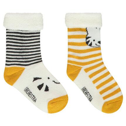 Lot de 2 paires de chaussettes assorties avec rayures et animaux en jacquard