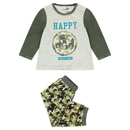 Pyjama en velours motif army print ©Smiley