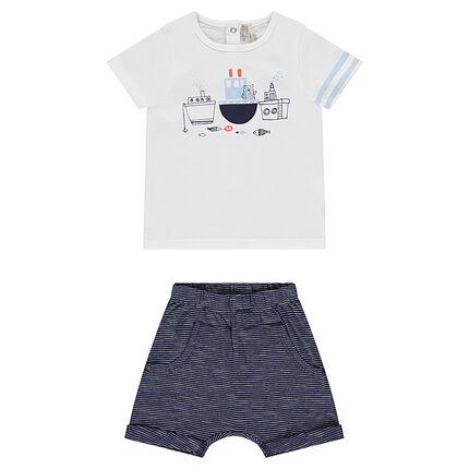 Ensemble tee-shirt et short rayé forme sarouel