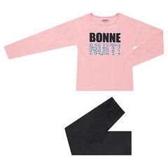 Junior - Pyjama en jersey bicolore avec haut à message printé