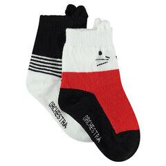 Lot de 2 paires de chaussettes assorties avec bord-côtes fantaisie