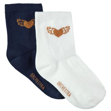 Junior - Lot de 2 paires de chaussettes unies avec coeur en jacquard doré